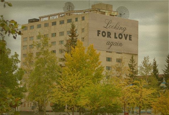 Northern Lights Abandoned Haunted Hotel