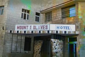 Olive Hotel Haunted Hotel
