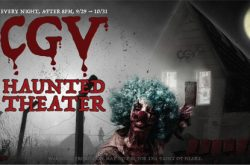 Haunted Theater Experience in Buena Park's CGV Theaters