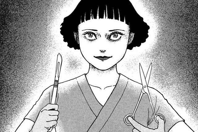 Junji Ito - Dissection Girl